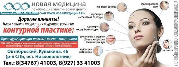 http://www.novamedi.ru/images/20190228.jpg