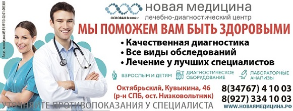 http://www.novamedi.ru/images/20190302.jpg
